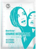 Маска для лица Dear Sister Ceramide Waterful 25 мл